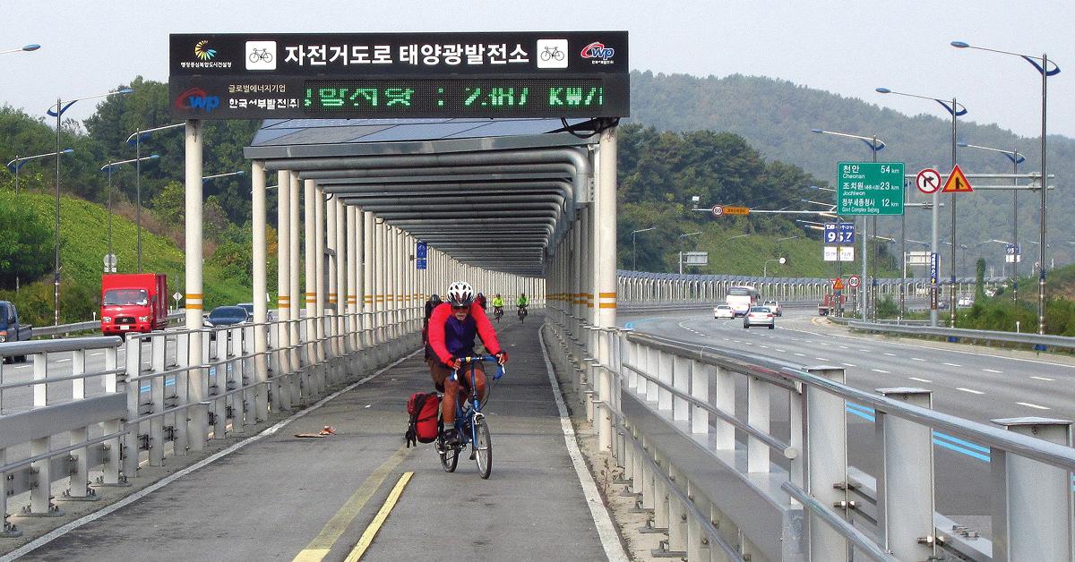 Daejeon-Sejong bike highway, South Korea