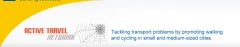 active travel network logo