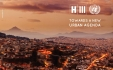 Innovation and Urban Solutions - Habitat 3